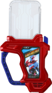 KREA-Kamen Rider Build Gashat