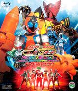 Megamax BluRay Collectors