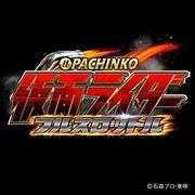 Pachinko KR themesong cover.jpg
