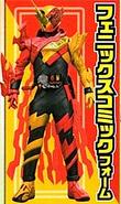 PhoenixComic Form