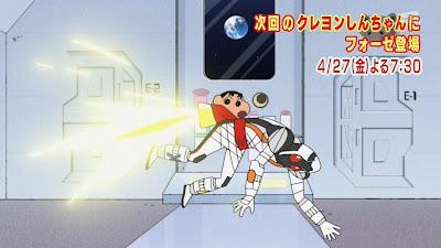 Kamen Rider Fourze × Crayon Shin-chan