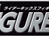 Rider Kick's Figure Series