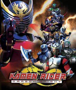 Kamen Rider DK.jpg