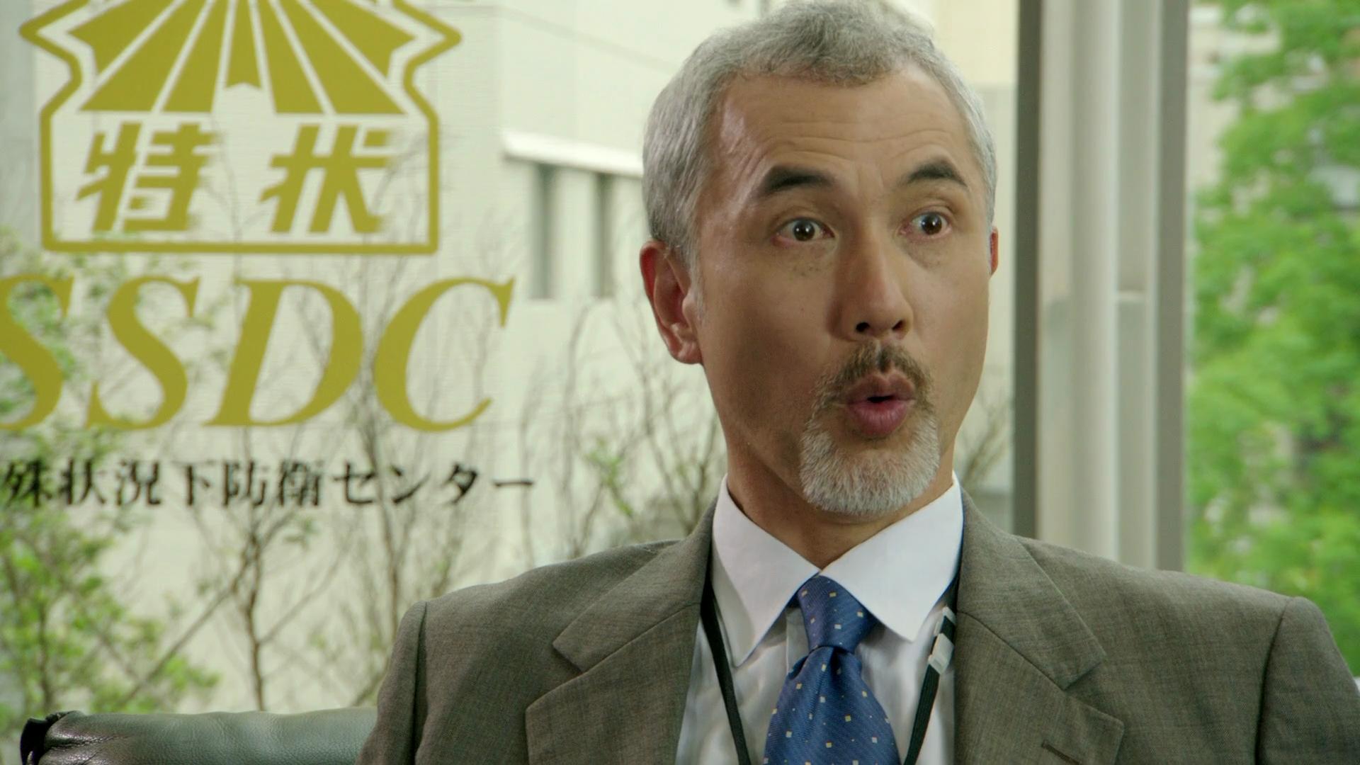 Akio Togama