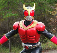 Bujin Rider Kuuga