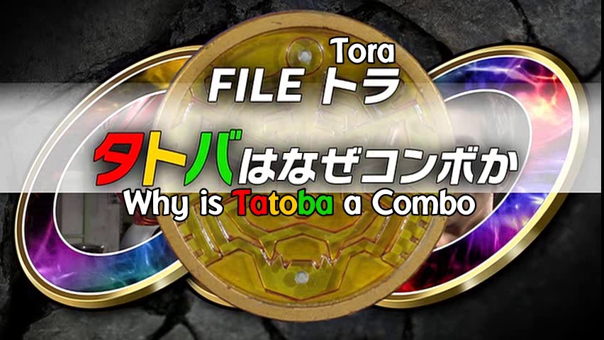 File Tora: Why Tatoba is a Combo