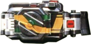 KRDO-Zeronos Belt (Vega Form)