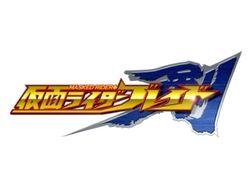 Logo Blade.jpg