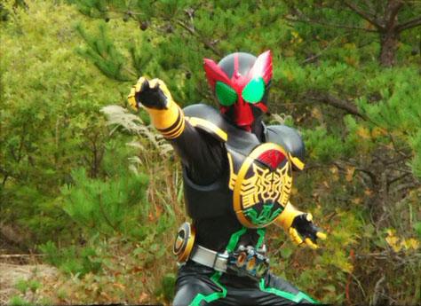 Kamen Rider Bujin OOO