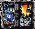 KRSa-Happy Genbu Shinwa Wonder Ride Book (Transformation Page)
