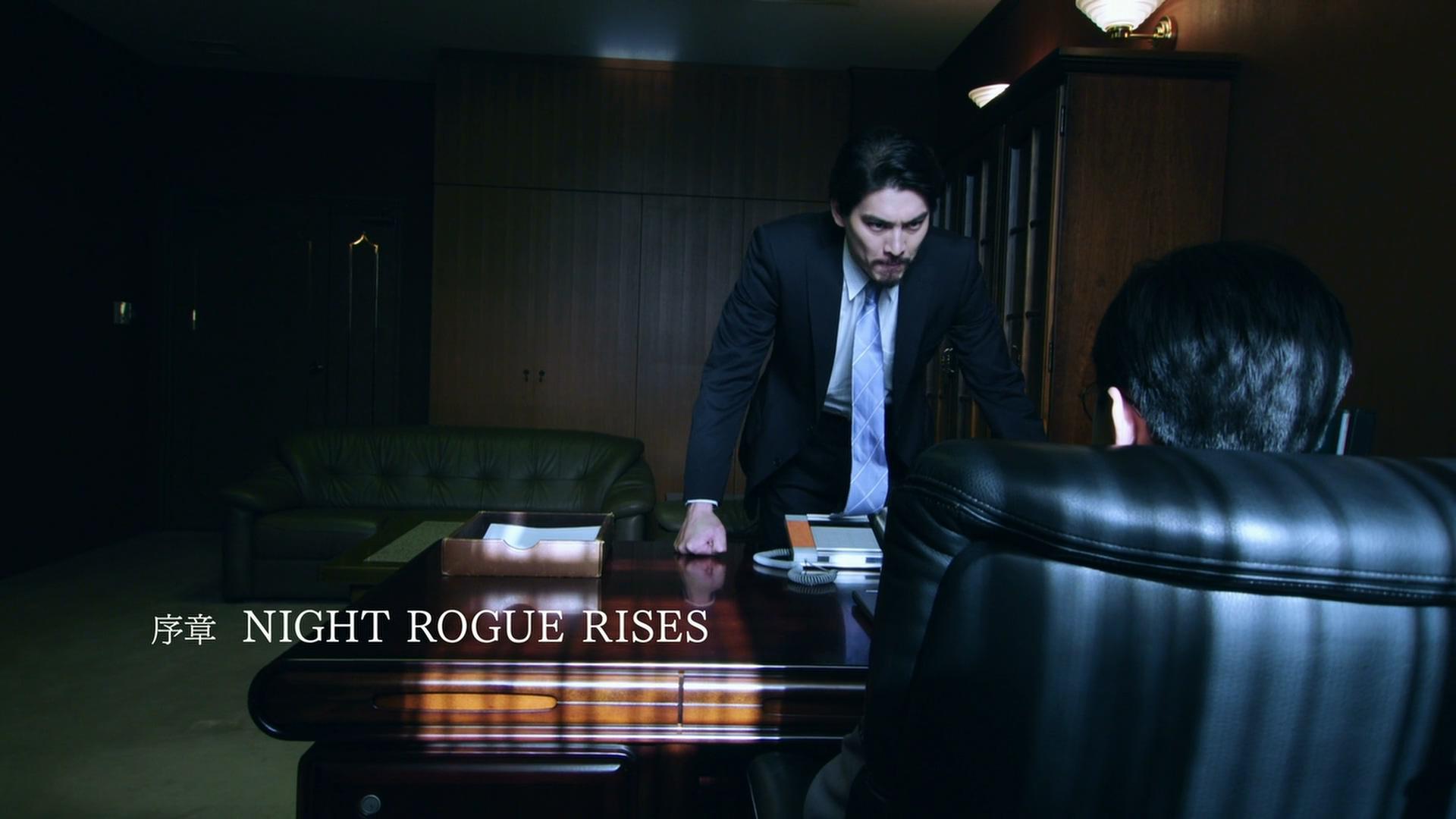 Prologue: NIGHT ROGUE RISES
