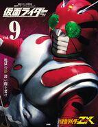 Showa KR Mook Vol.9