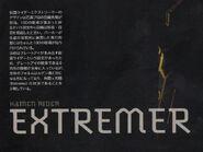 Extermer spelling