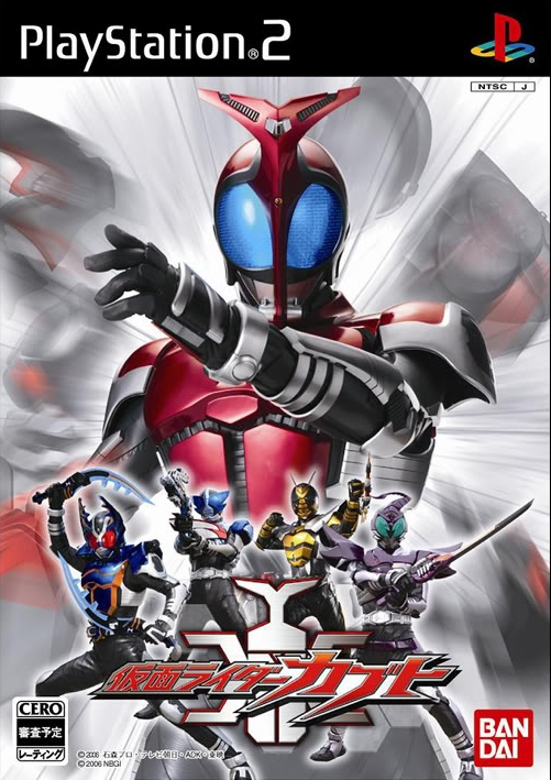 Kamen Rider Kabuto (video game)