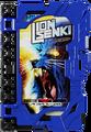 KRSa-Lion Senki Wonder Ride Book