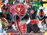 Kamen Rider: Super Climax Heroes