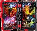 KRSa-Theme Brave Dragon Wonder Ride Book (Transformation Page)