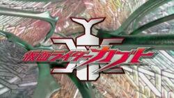 Logo Kabuto.jpg