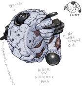 Violence Ball concept art