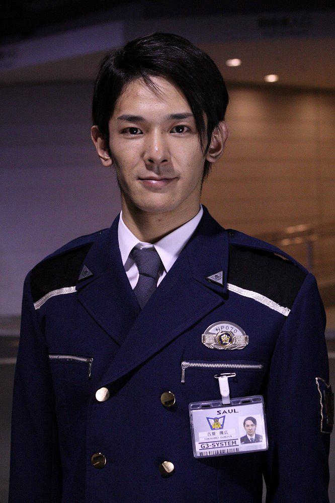 Takahiro Furuya