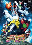 Movie War Megamax DVD
