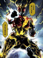Manga Kuuga Rising Mighty.jpg