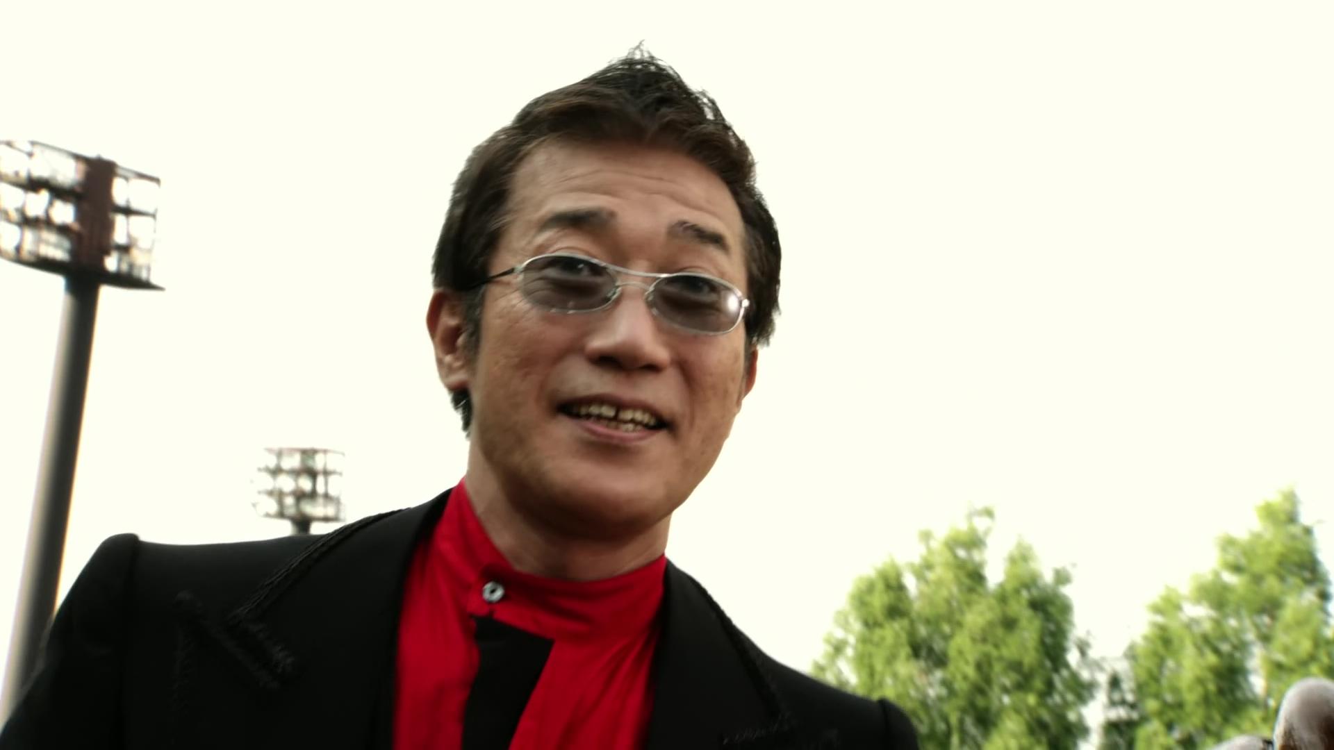 Kageto Banba