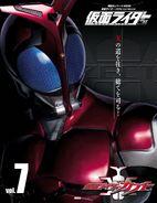Heisei KR Mook Vol.7