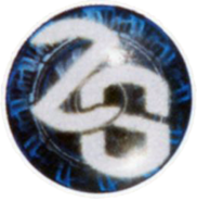 KRGh-Zero Specter Ghost Eyecon (Startup Time)