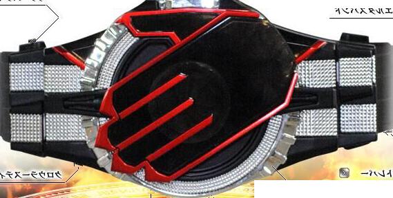 Mage's Belt
