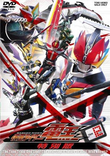 Kamen Rider Den-O: Final Trilogy Special Edition