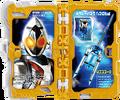 KRSa-2011 Fourze Odyssey Wonder Ride Book (Transformation Page)