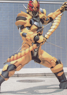 Buzzstinger Bee (Dragon Knight)