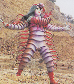 Centipede Youkihi