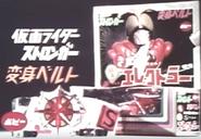 Kamen Rider Stronger Henshin Belt