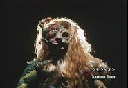 Kumo Lion spelling