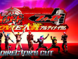 Kamen Rider × Kamen Rider Wizard & Fourze: Movie War Ultimatum