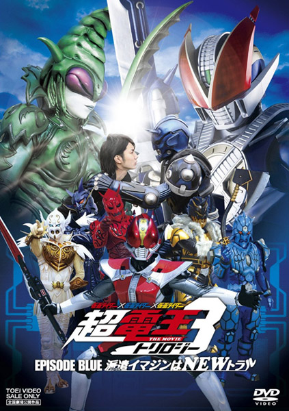 Episode Blue: The Dispatched Imagin is Newtral