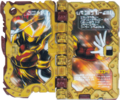 KRSa-Konchuu Daihyakka Wonder Ride Book (Transformation Page)