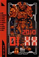 KRDO-Piggies Imagin Rider Ticket