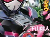 Novel: Kamen Rider Zi-O