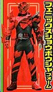 PhoenixShoubousha Form