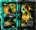 KRSa-Sarukani Wars Wonder Ride Book (Transformation Page)