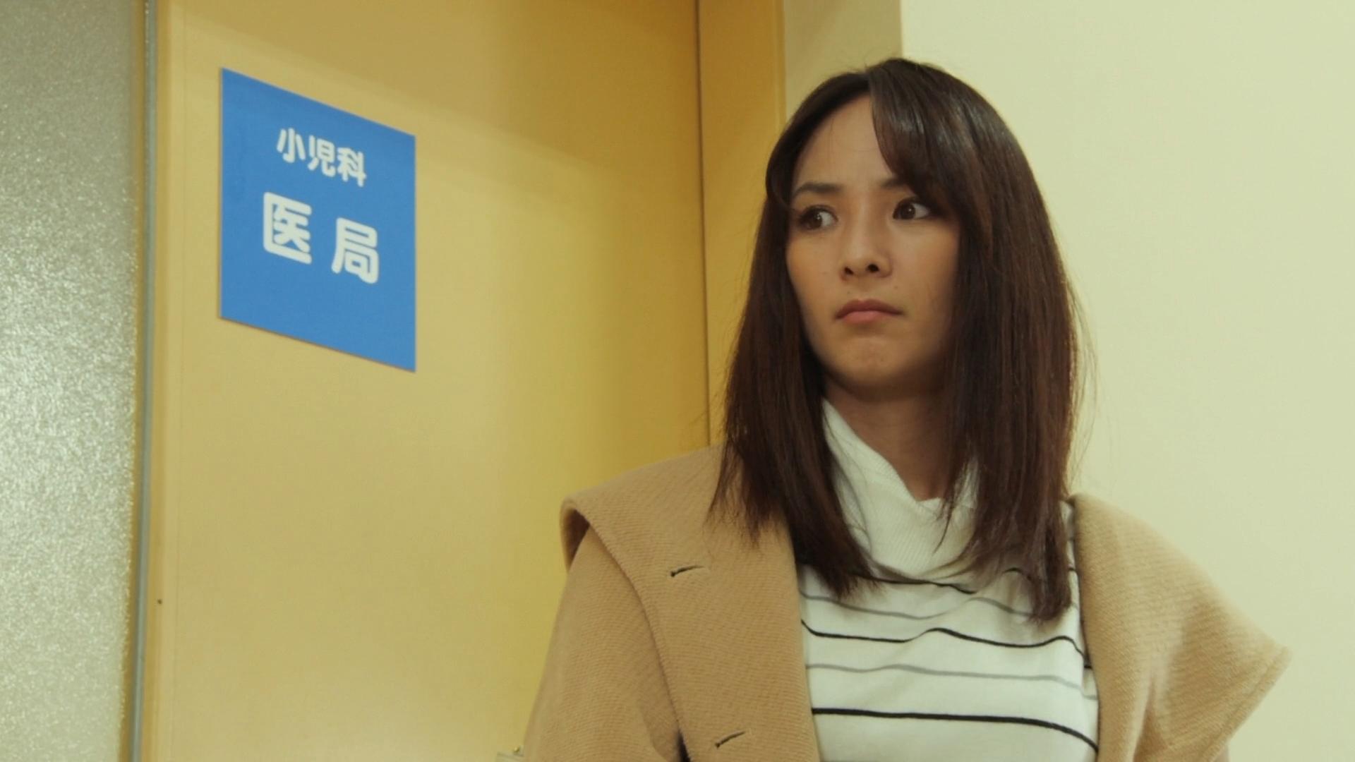Minako Yamanaka