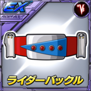 Rider Buckle (Riderbout)