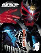 Heisei KR Mook Vol.6