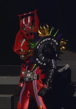 Tridoron Attack 123 (Heart).png