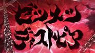 Zetsumetsu Dystopia Part 6