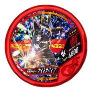 Gb-disc22-079