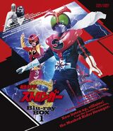 Stronger Blu-ray Volume 1